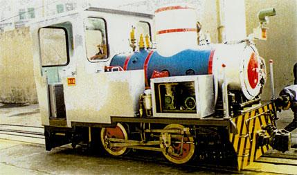 Used International Trucks >> Narrow Gauge Locomotives